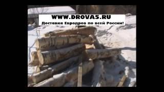 видео топливные брикеты от производителя