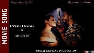 Phoola Diye Timilai - PREM DIWAS Movie Title Song || Priyanka Karki, Ayushman Deshraj Joshi