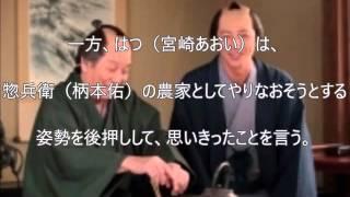 連続テレビ小説 あさが来た(56)「お姉ちゃんの旅立ち」 2015年12月1日...