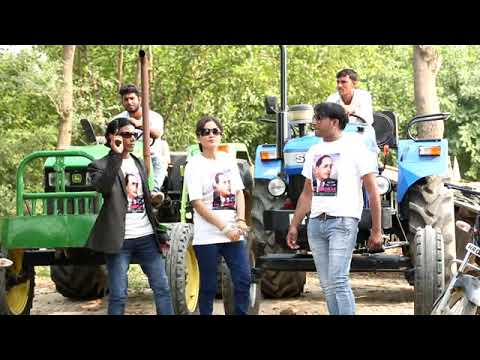Chamar shab ka chora Dj Remex song by Deepak Ranga Sonu Singhania