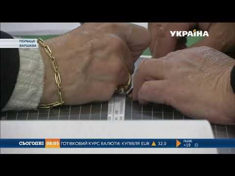 33 українця, які...