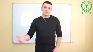 Урок. Обучение игры на гитаре от Артема Игоревича | Talent.kz