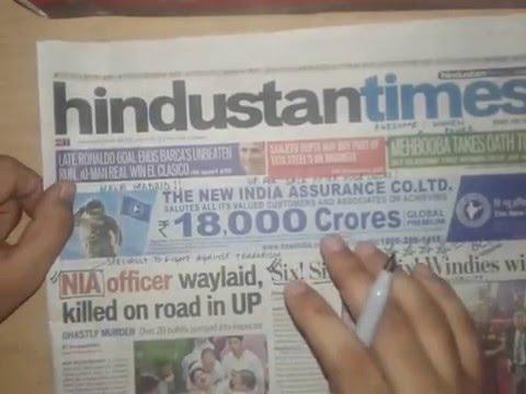 Daily Newspaper Analysis | Hindustan Times | 4th April, 2016 | Punjabi