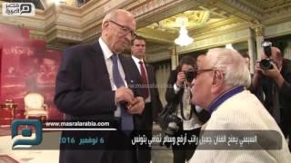 مصر العربية | السبسي يمنح الفنان جميل راتب أرفع وسام ثقافي بتونس