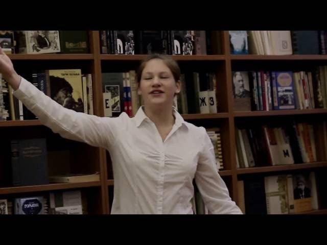 Федорова Арина читает произведение «Цыганка» (Бунин Иван Алексеевич)