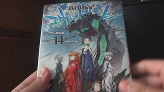 Gambar cover Unboxing - Evangelion Manga Volume 14 Premium Edition (Japanese Edition)
