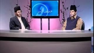 Fiqahi Masail #62, Marriage Related Issues, Teachings of Islam Ahmadiyya (Urdu)