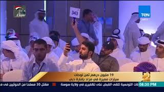 رأي عام - 19 مليون درهم ثمن لوحات سيارات مميزة في مزاد بإمارة دبي