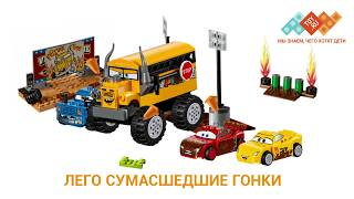 новинки конструкторов LEGO в магазине игрушек TOY.RU