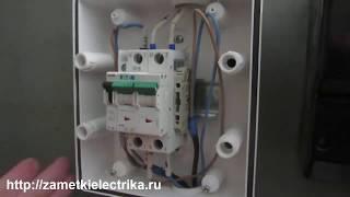 Обзор и установка пластикового щита КМПн-5 со степенью защиты IP55