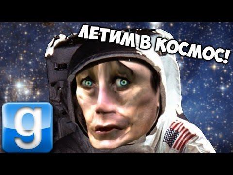 Скачать мод в космос в майнкрафт