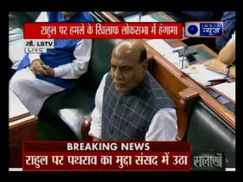 Rahul Gandhi ignored security protocol in Gujarat, Rajnath Singh calls him a regular offender