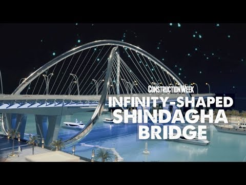 $107m Shindagha Bridge unveiled by Dubai Ruler