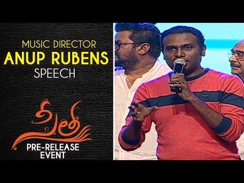 Music Director Anup Rubens Speech @ Sita Pre Release Event | Teja | Sai Srinivas , Kajal Aggarwal