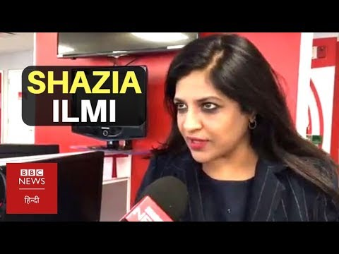 BJP Leader Shazia Ilmi In Conversation With BBC Hindi