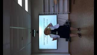 Шамшович В.Ф. Дистанционное обучение педагогов: скрытые возможости