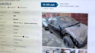 Автомобили и цены в Москве 9(, 2012-12-16T19:53:23.000Z)