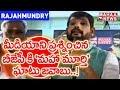 Mahaa Murthy Mindblowing Answer to BJP Question | Mahaa News