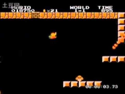 Super Mario Bros Frustration Game