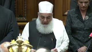 Recitation of Holy Quran in New Zealand Parliament by Nizam Thanwi