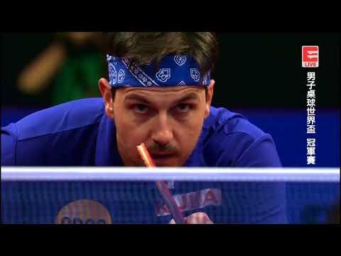 2017 乒乓球世界杯 男单决赛 奥恰洛夫vs波尔 ESPORT