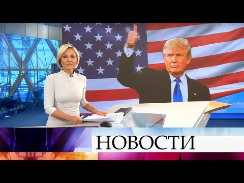Выпуск новостей в 18:00 от 06.02.2020