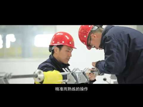 People foremost - Hengtong Submarine Cable Manufacturing Base 亨通海缆常熟制造基地2017年团拜会视频