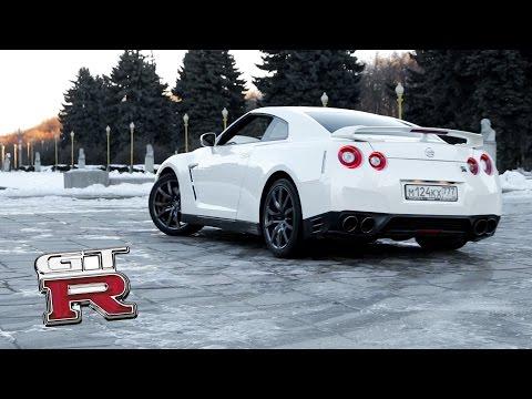 Дебютный обзор Nissan GT-R 2014