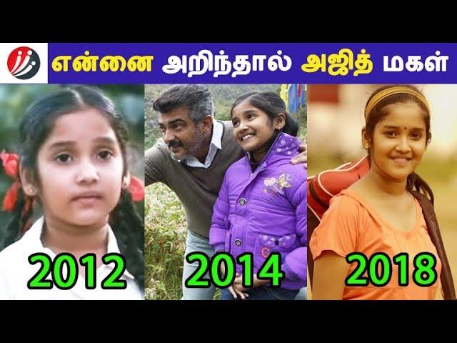 என்னை அறிந்தால் அஜித் மகள்!   Tamil Cinema   Kollywood News   Cinema Seithigal