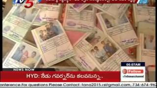 AP Govt To Introduce New Method In Revenue Department : TV5 News