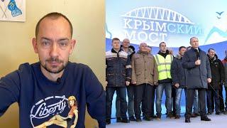 Крим як аномалія: Путін наїздив на заборону в'їжджати в Україну