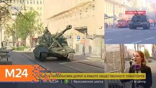 Смотреть видео Механизированная колонна достигла Триумфальной площади - Москва 24 онлайн