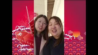 Publication Date: 2020-01-25 | Video Title: 梁小下祝各位2020新年快樂!