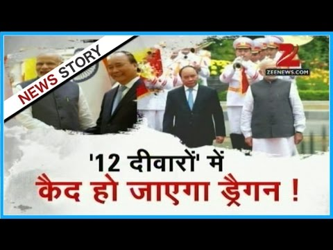 News @ 12 | Many Important treaty signed between India and Vietnam
