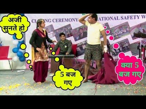 Tata Motors Fully Comedy Safety Drama in hindi