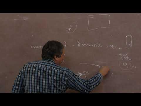 Горицкий А. Ю. - Уравнения математической физики - Теорема Ковалевской