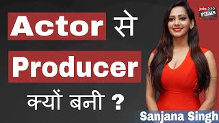 Gambar cover Music Producer kaise bante hai | Sanjana Singh Interview | #FilmyFunday | Joinfilms