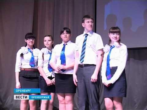 В Оренбуржье состоялась презентация социальных проектов «Я-гражданин России»