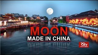 In Depth: Moon: Made In China