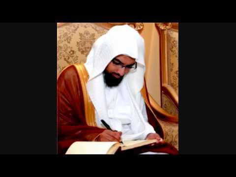 89 al-Fajr | Nasir al-Qatami