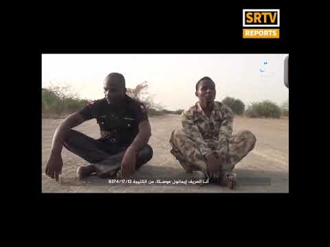 Boko Haram Releases New Video, Kills Nigerian Soldier, Policeman