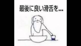 Twitterはこちらから ⇒ https://twitter.com/kami_tsukuru Twitterで大...