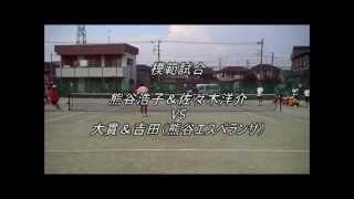熊谷浩子選手・佐々木洋介選手ペア(ヨネックス)の模範試合 佐々木洋介 検索動画 2