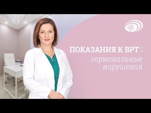 Репродуктолог Елена Танчук опоказаниях к ВРТ технологий при гормональном факторе бесплодия