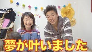 【大発表】原宿にしばなんカフェがオープンするだと!?!?