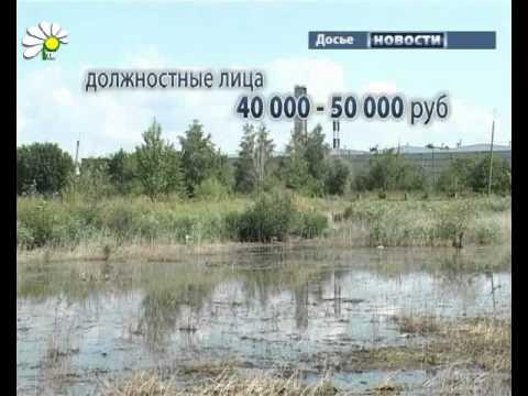 Кодекс торгового мореплавания Российской Федерации (КТМ РФ