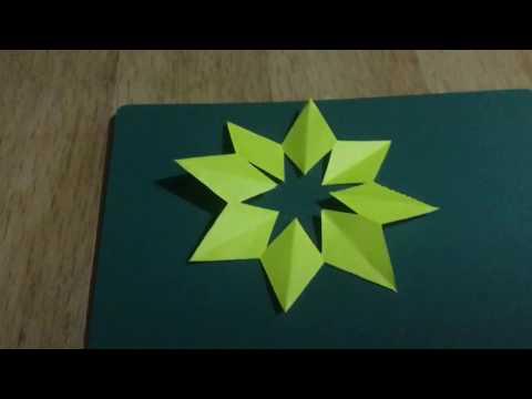簡単切り紙! ダイヤのような形