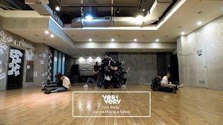 VERIVERY - 'Get Away' Dance Practice Video