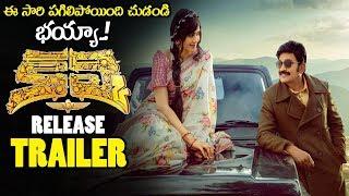 Rajasekhar Kalki Movie Release Trailer || || Adah Sharma || Nanditha Swetha || Prasanth Varma || NSE
