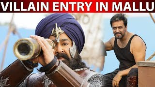 Arjun became Villain for Mohanlal